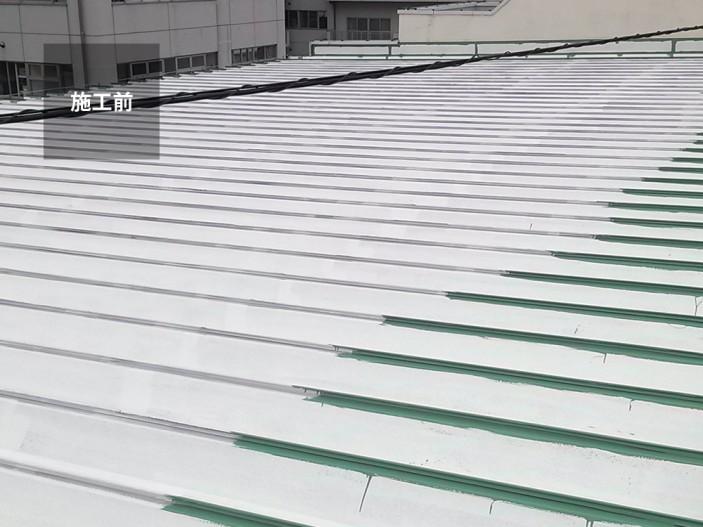 屋根塗装遮熱塗料施工前