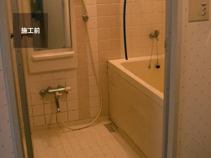 浴室・風呂・リフォーム